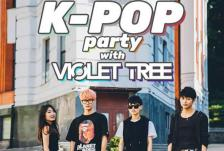 K pop violet tree front