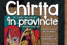 Chirita provincie front
