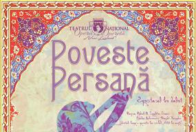 Poveste persana front braila