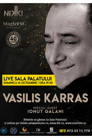 Concert vasilis karras sala palatului afis