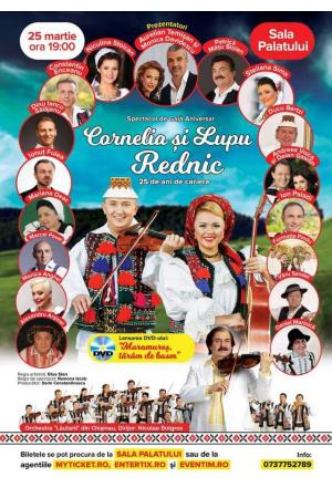 Cornelia lupu rednic concert sala palatului 25 martie 2018