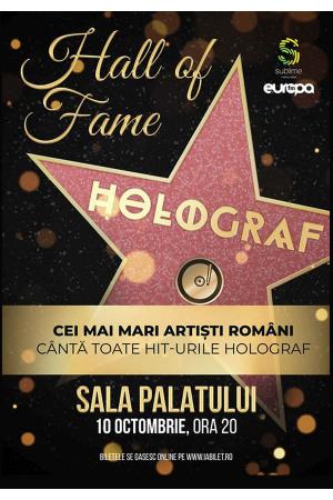 Hall of fame holograf 2018 afis