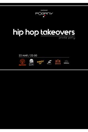 Hip hop 8 afis
