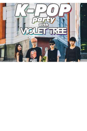 K pop violet tree afis