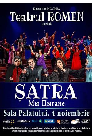 Teatrul romen satra tiganii 2018