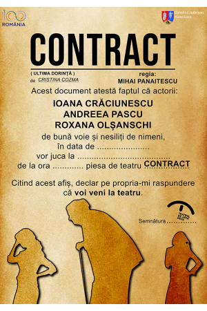 CONTRACT afis
