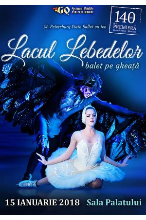 Lacul lebedelor balet sala palatului 2018