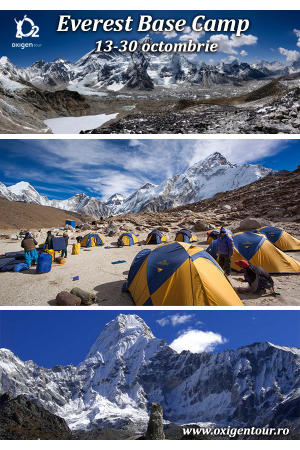 Everest Base Camp 600x860
