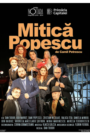 Mitica popescu afis