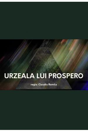 Urzeala